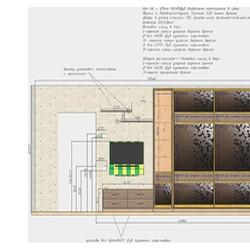 Фото: Шкаф комбинированный с ТВ тумбой для гостиной «MEBM»